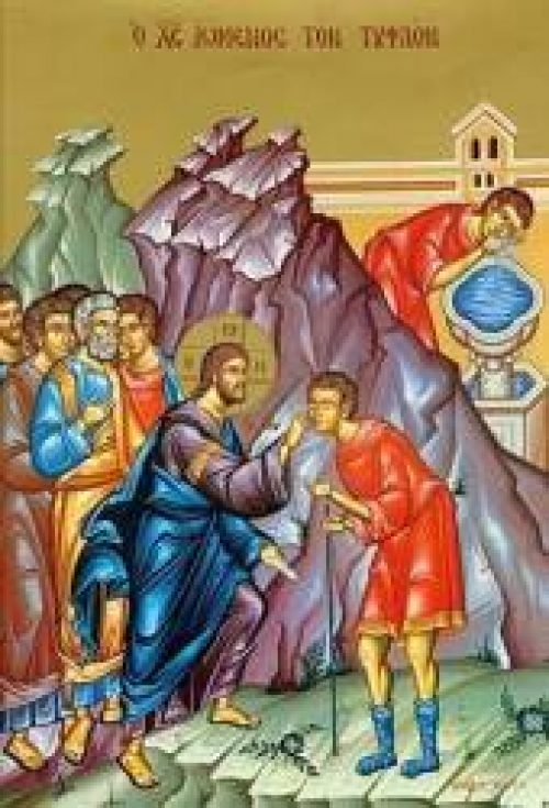 Sermon on the Sunday of the Blind Man / Православие.Ru
