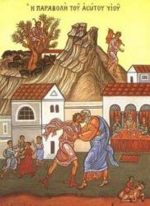 Слово в Неделю о блудном сыне / Православие.Ru