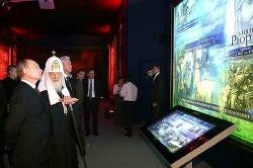 Выставка «Рюриковичи»: экспозиция, фотографии, отзывы / Православие.Ru