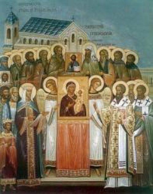 Праздник упования на Бога / Православие.Ru