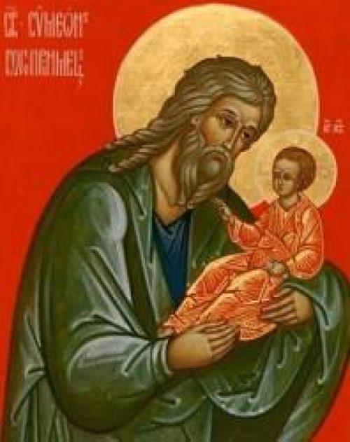 Величайшая награда – видеть Бога / Православие.Ru