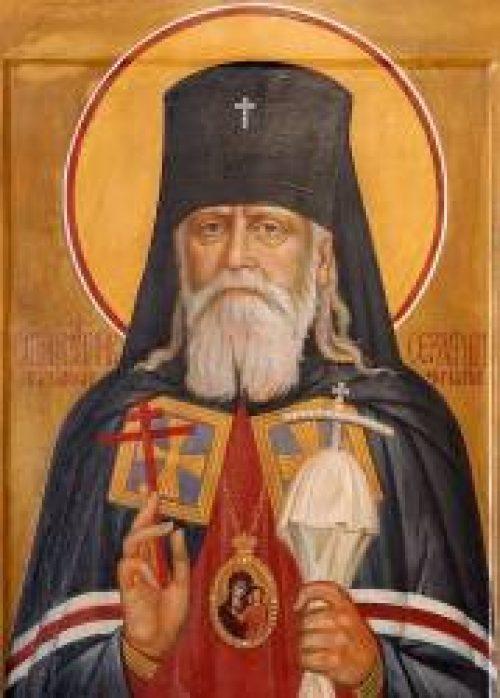 Новомученик – пророк / Православие.Ru