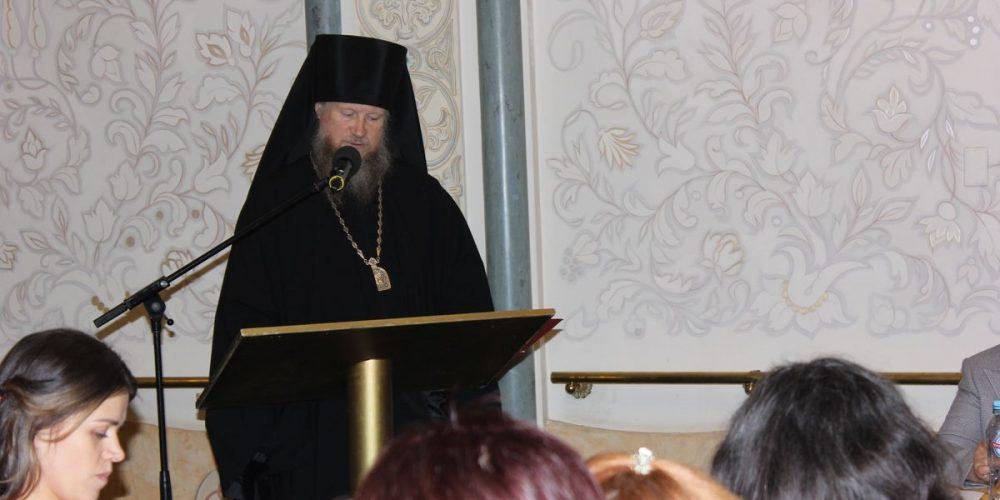 Епископ Ипатий принял участие в работе секции «Православный компонент в дошкольном образовании» в рамках XXVII Рождественских чтений