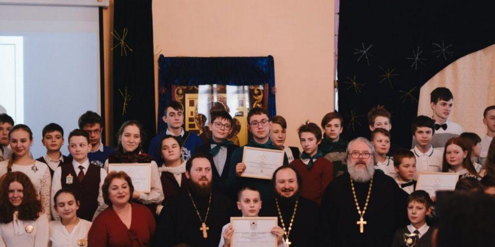 В Западном викариатстве прошла викторина по основам православной культуры «Своя игра»