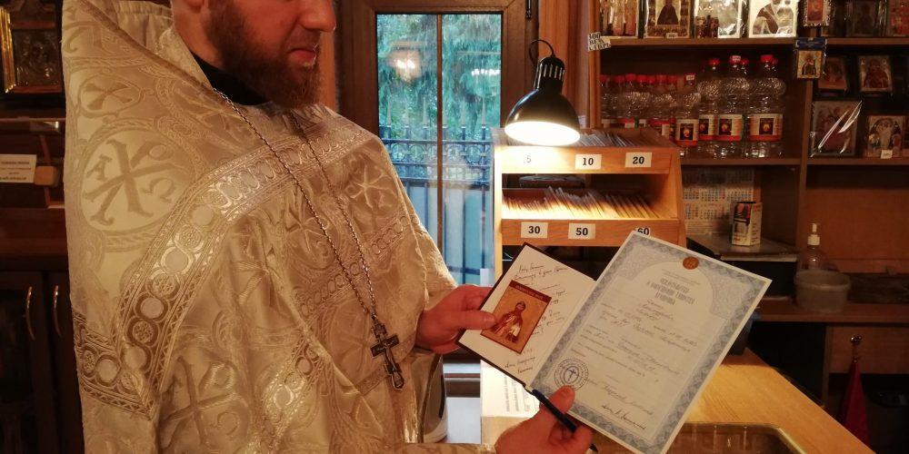 Прихожане храма Смоленской иконы Божией Матери посетили Рождества Богородицы Свято-Пафнутьев Боровский монастырь