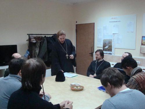 Собрание ответственных за молодежную  работу на приходах храмов Михайловского округа г. Москвы