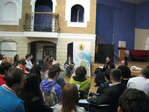 Форум христианской молодежи России