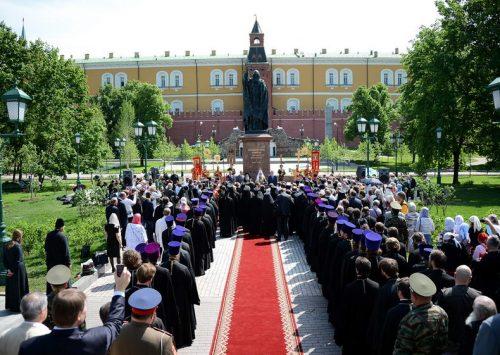 25 мая 2013 года отмечается 100-летие прославления священномученика Ермогена, патриарха Московского и всея России