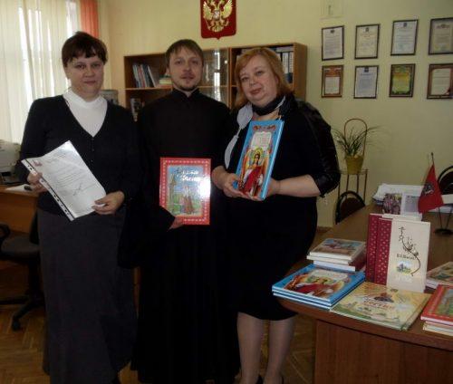 Общецерковное празднование «Дня православной книги»