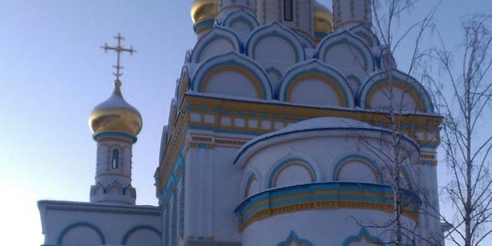 """Освящение вновь возведенного основного храма в честь иконы Божией Матери """"Неувядаемый Цвет"""" в Рублево"""