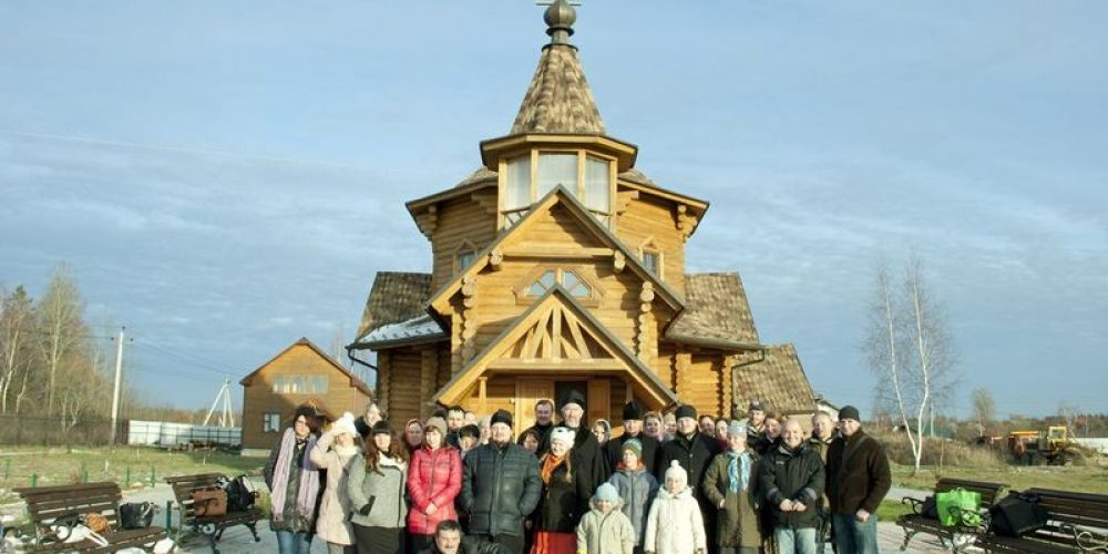 Божественная Литургия в молодежном духовно-оздоровительном центре в Чисмена