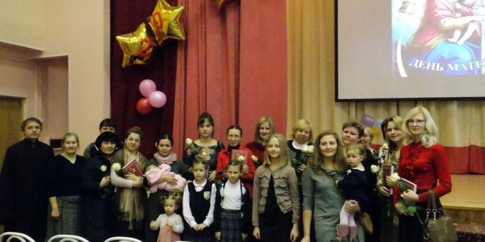 Совместное празднование «Дня Матери» общеобразовательной школы и храма