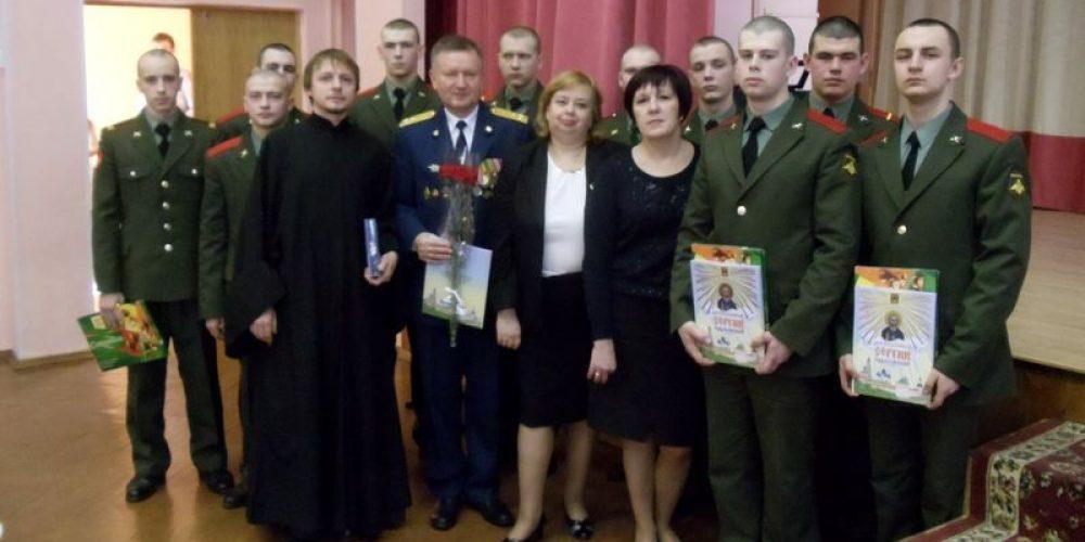 Состоялось очередное мероприятие, посвященное Дню Защитника Отечества