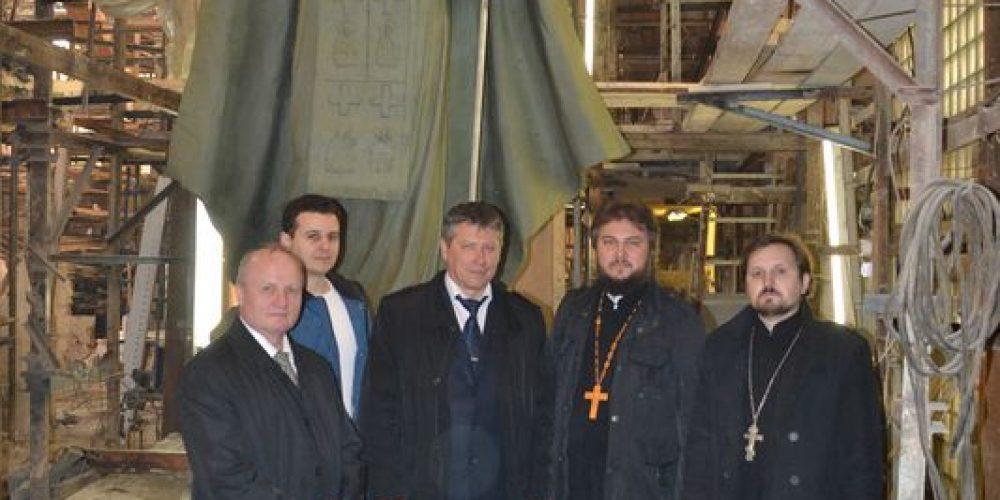 Рабочее  совещание по вопросу строительства памятника Патриарху Московскому и всея Руси Ермогену