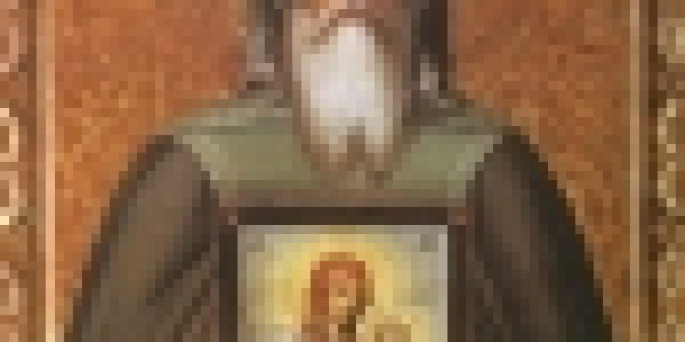 Послание епископа Выборгского и Приозерского Игнатия всечестному духовенству, преподобному монашеству и боголюбивой пастве Выборгской епархии в день памяти преподобного Арсения Коневского