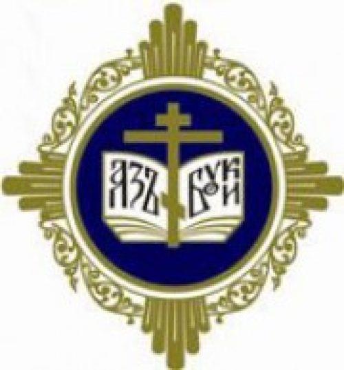В ОРОиК проходит заседание оргкомитета XXI Международных Рождественских образовательных чтений