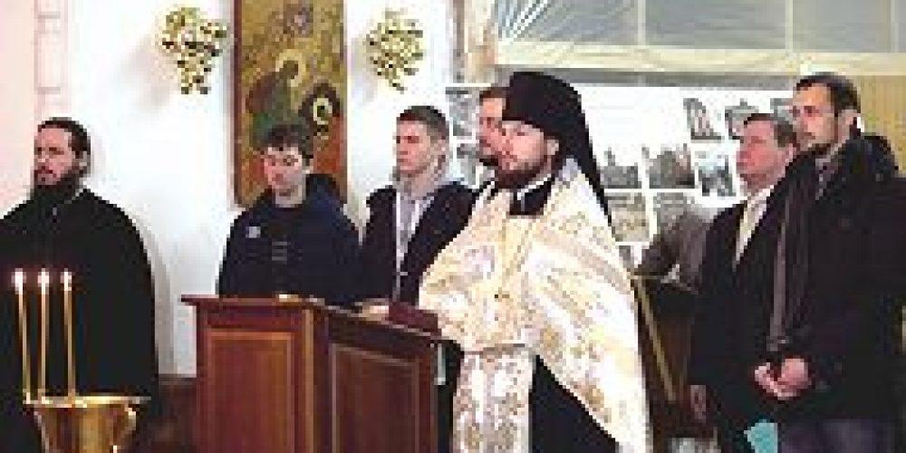 В домовом храме РПУ прошел молебен для волонтеров, уезжающих на Олимпиаду в Сочи