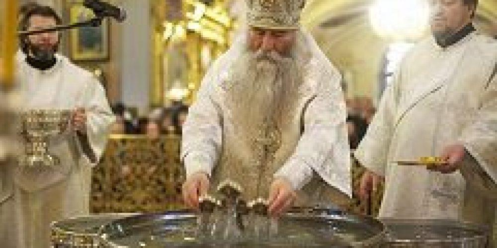Епископ Дмитровский Феофилакт совершил Божественную литургию, великую вечерню и чин великого освящения воды в Богоявленском кафедральном соборе