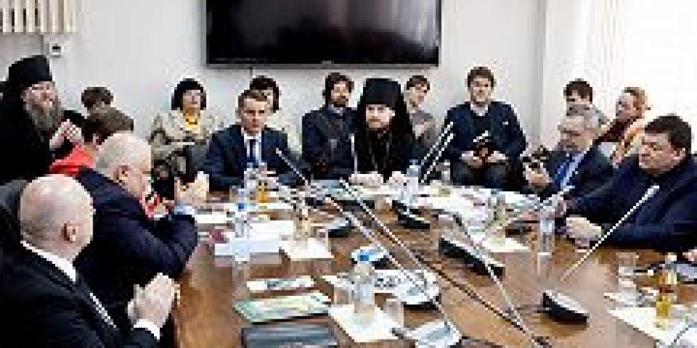 Депутаты и профессора РПУ обсудили в Госдуме перспективы православного образования