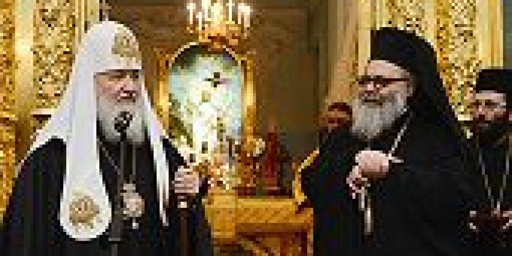 Завершился визит Блаженнейшего Патриарха Антиохийского Иоанна X в пределы Русской Православной Церкви