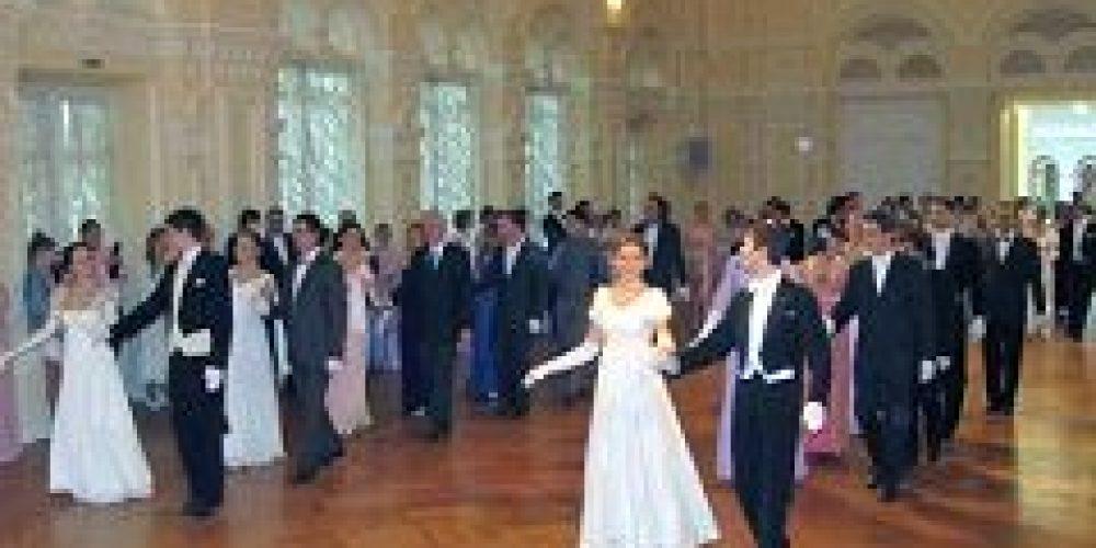 В рамках IX Сретенского фестиваля в Москве состоится Молодежный бал