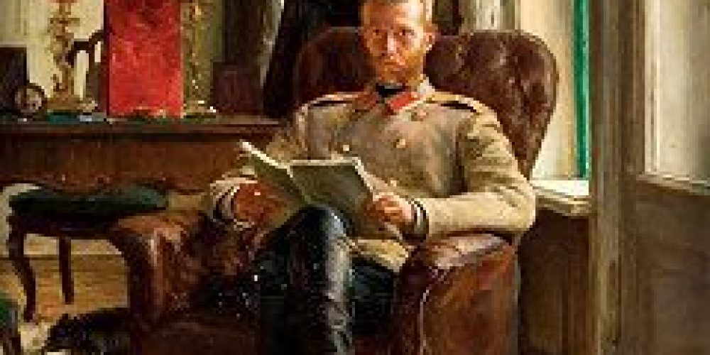 В Государственном Историческом музее представили уникальный портрет великого князя Сергея Александровича