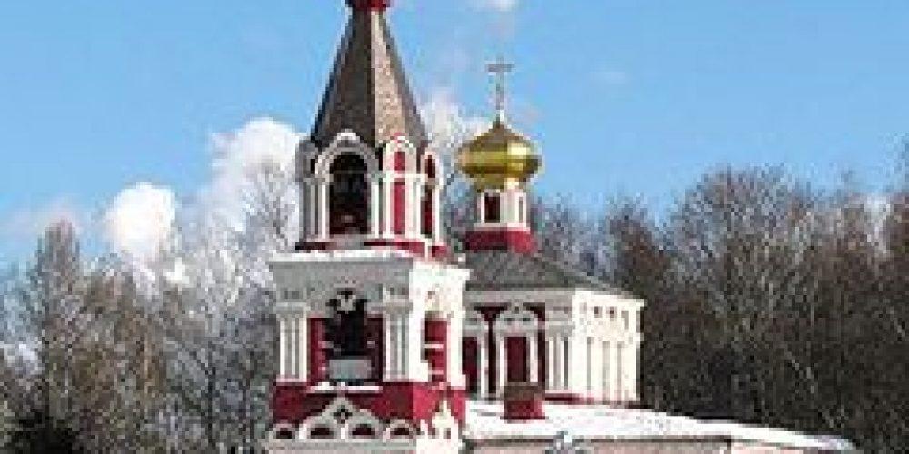 Епископ Дмитровский Феофилакт совершил Божественную литургию в храме св. вмц. Параскевы Пятницы в Качалове