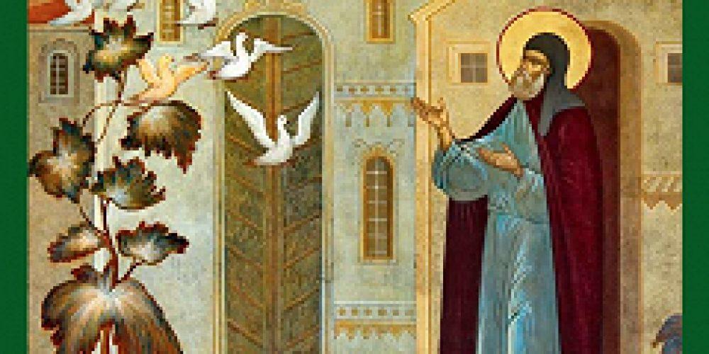 В свет вышел первый номер журнала Синодального отдела по монастырям и монашеству «Монастырский вестник»