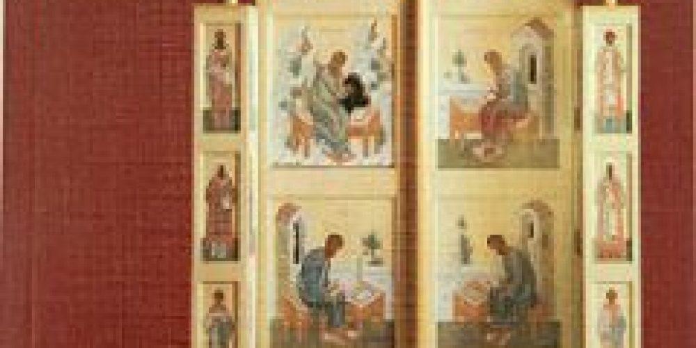 Синодальный отдел религиозного образования и катехизации начал издание книжной серии «Практическое руководство катехизатора»