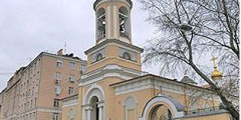 В Духовно-просветительском центре при храме Рождества Иоанна Предтечи на Пресне состоится праздничный концерт