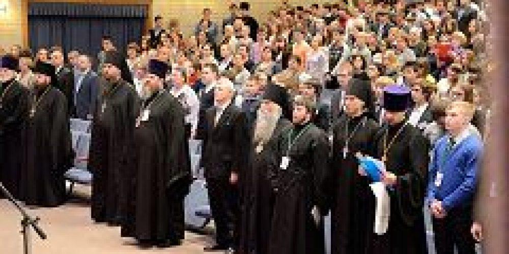 В Москве прошел III Форум православной молодежи Юго-Западного викариатства