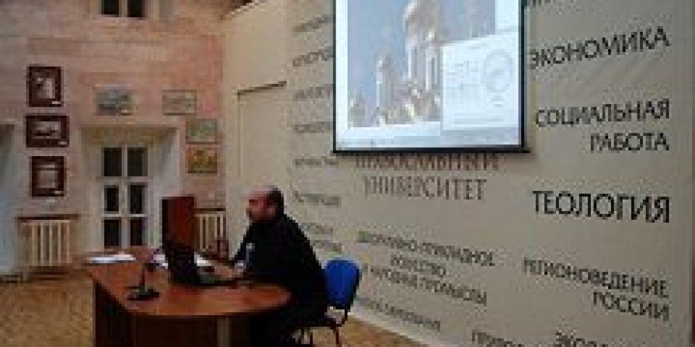В столице открылись курсы для экскурсоводов «Основы православной культуры» и «История христианских святынь»