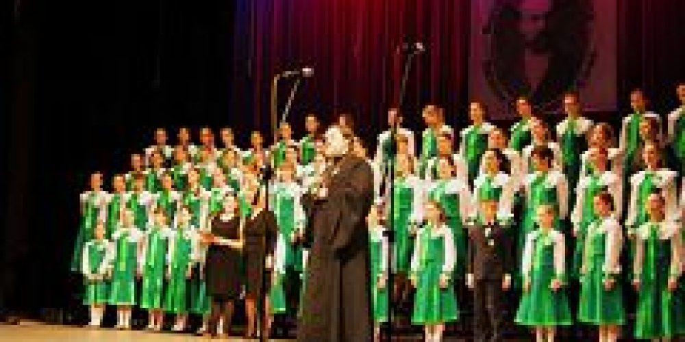 В Зеленограде прошел Детско-юношеский фестиваль духовной музыки