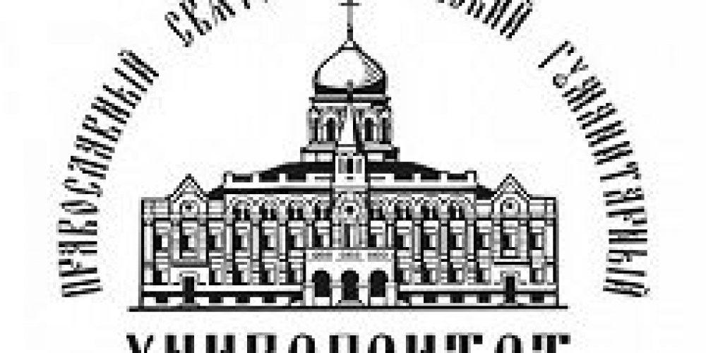 Завершилась юбилейная X всероссийская интеллектуальная олимпиада «Наше наследие»