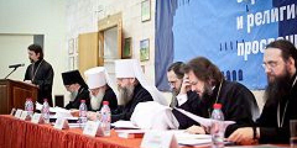 В Москве прошло заседание Комиссии Межсоборного присутствия по вопросам религиозного образования и духовного просвещения
