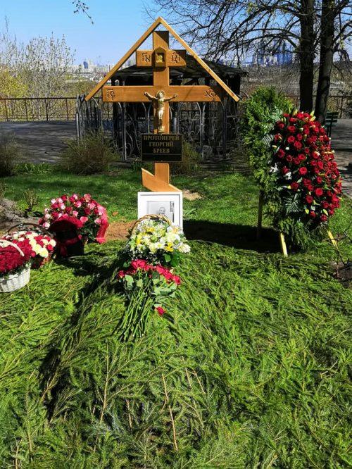 В храме Рождества Пресвятой Богородицы в Крылатском прошло отпевание протоиерея Георгия Бреева
