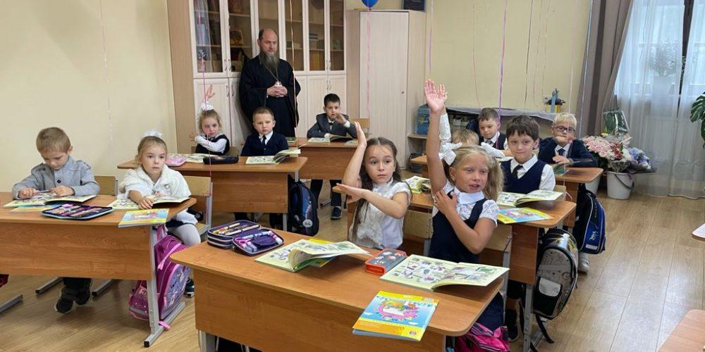 В храме Александра Невского открылась начальная школа в формате семейного обучения