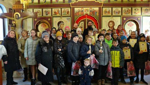 В храме Смоленской иконы Божией Матери прошла викторина для школьников
