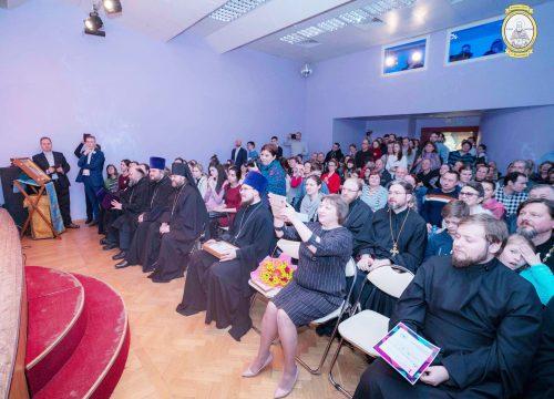 Праздник православной молодежи отметили в Западном викариатстве