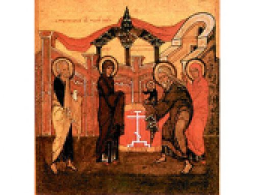 Патриаршее послание по случаю празднования Дня православной молодежи