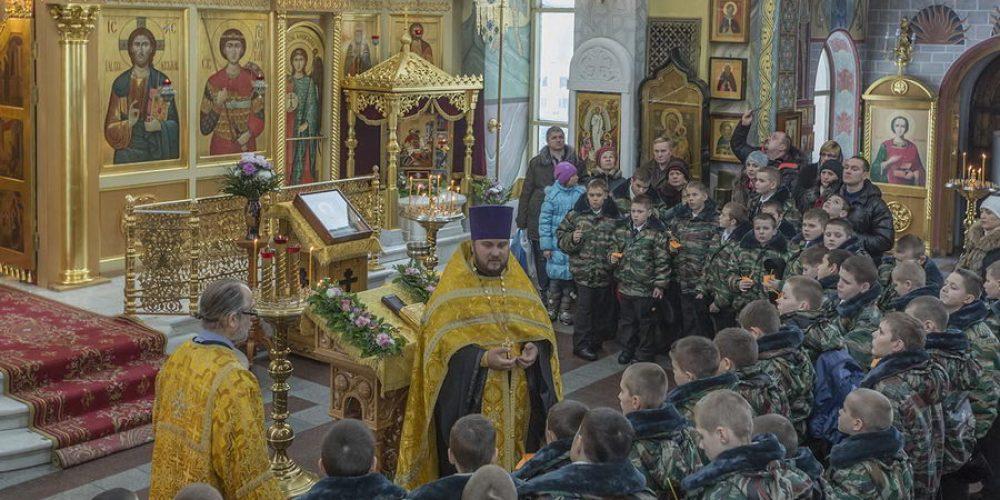 Состоялась ежегодная церемония торжественного посвящения в кадеты воспитанников Первого Московского кадетского корпуса