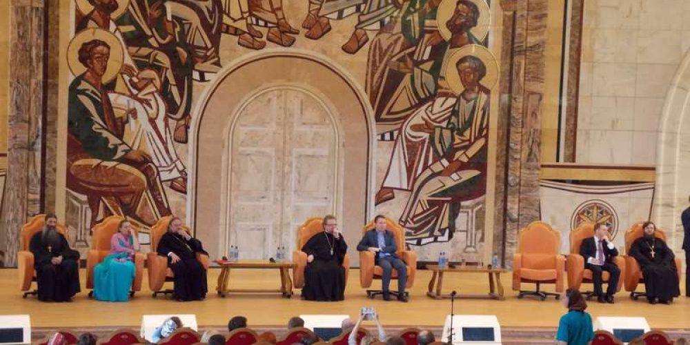 Форум православной молодежи «Вера и Дело»