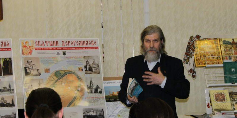 Первая открытая встреча с инициативной общиной по возрождению святынь московского района Дорогомилово