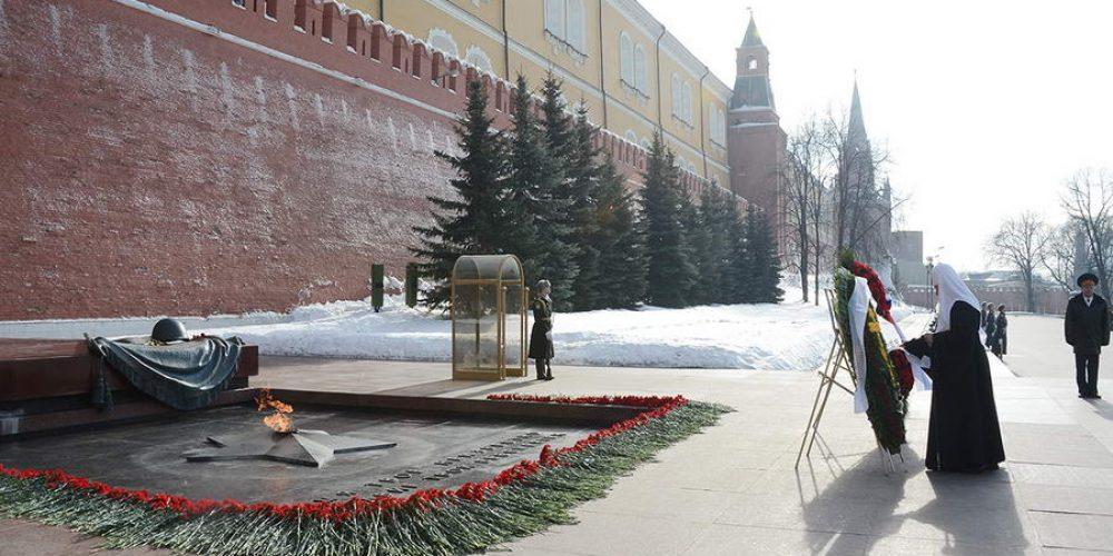 В День защитника Отечества Святейший Патриарх Кирилл и столичное духовенство возложили  венок к могиле Неизвестного солдата у Кремлевской стены