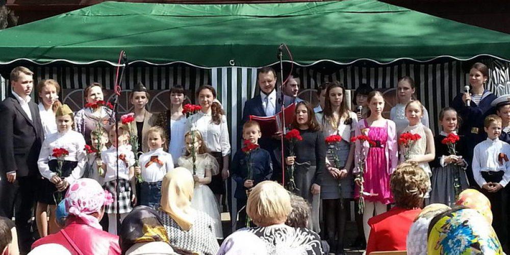 Праздничный концерт, посвященный Светлому празднику Пасхи и Дню Победы