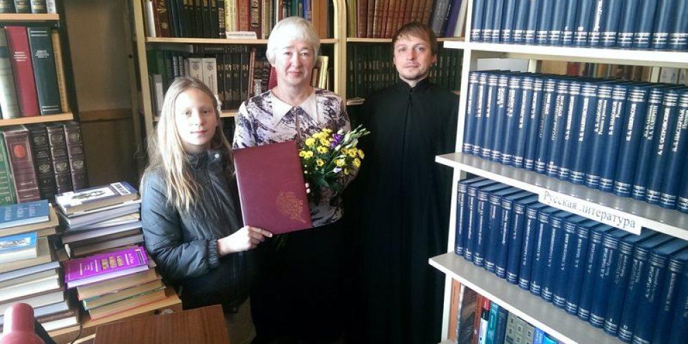 «День библиотекаря» в Воскресной школе