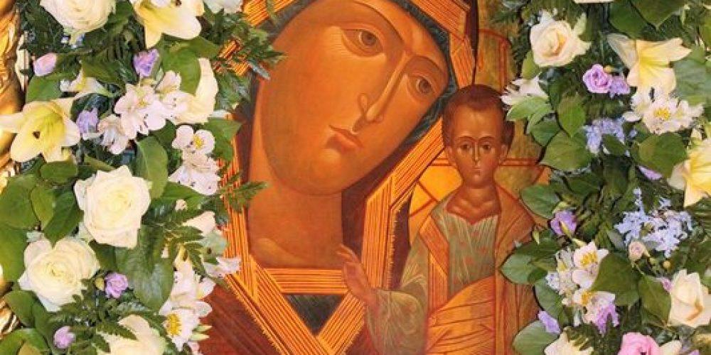 Приход храма «Знамения» отметил праздник 4 ноября