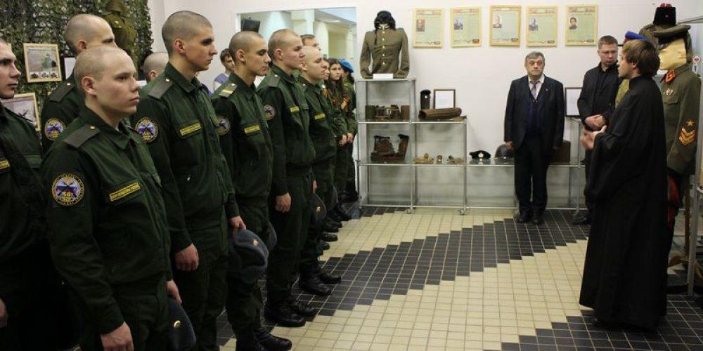 Открытие экспозиции ДОО клуба «Миротворец»