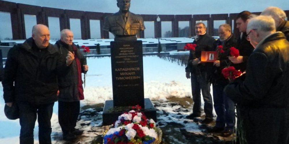 Памяти дня преставления ко Господу Михаила Тимофеевича Калашникова