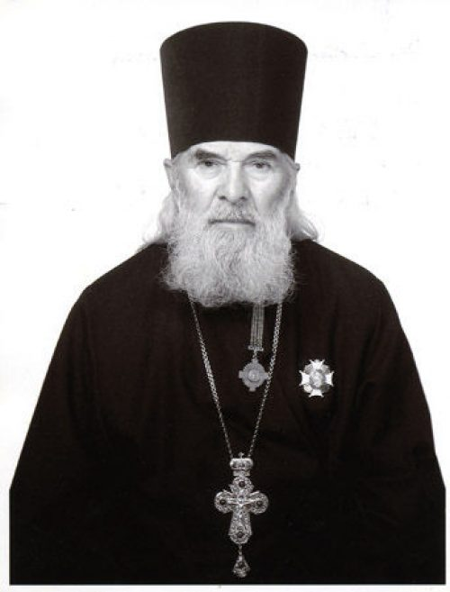 Отец Из цикла «По Руси»